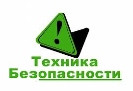 texnika-bezopasnosti-vo-vremya-vypolneniya-rabot-i-luchshaya-stroitelnaya-kompaniya-v-kieve