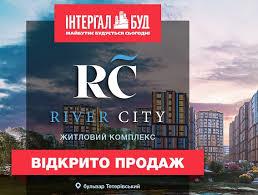 ЖК «Ривер Хаус» в Житомире